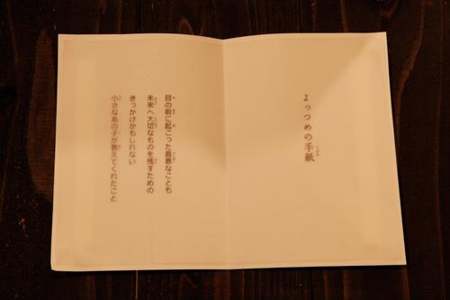 2013-kioku-17.jpg