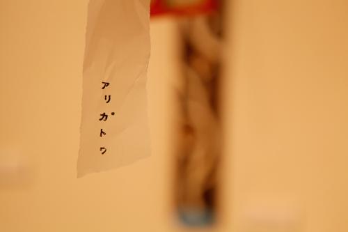 2013-kioku-28.jpg