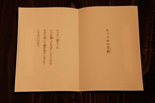 2013-kioku-34.jpg