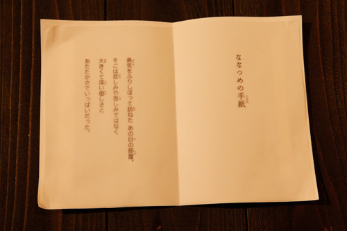 2013-kioku-38.jpg