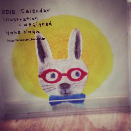 2016カレンダー.JPG