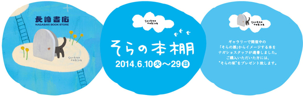nagasyo-web2.jpg