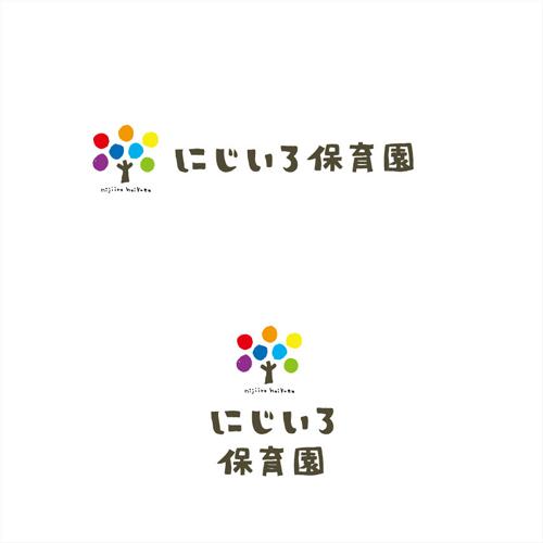 niji-3.jpg